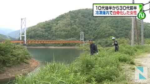 福井丨九头龙湖畔冰柜中发现妙龄女性遗体