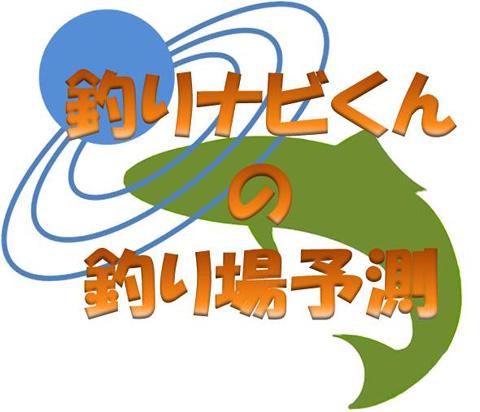 钓鱼爱好者的福音!Android钓鱼导航软件公开