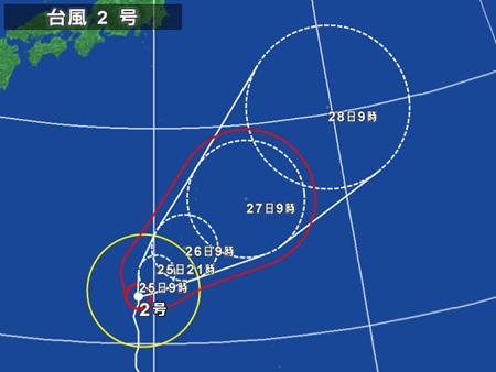 2号台风接近小笠原诸岛 气象厅呼吁防范恶劣天气