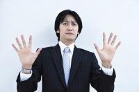 日本调查:文明国度日本有多少人缺乏基本常识?