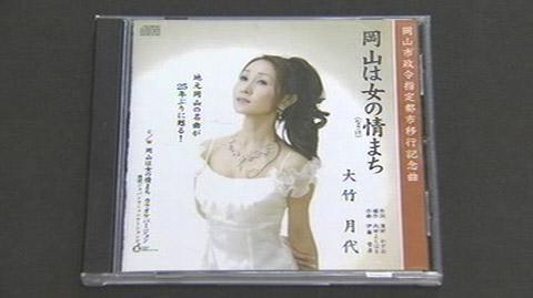 女歌手挂大型唱片公司之名销售自制CD被捕