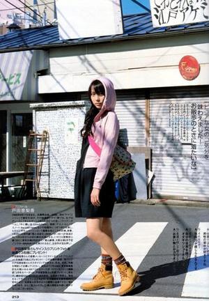 来自关西的元气女生——户田惠梨香