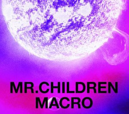 Mr.Children势不可挡 专辑销量过百万刷新纪录