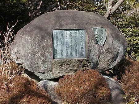 山本有三文学碑