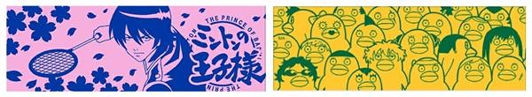 """""""银魂"""" 6月抽奖活动 阿银+爱车手办"""