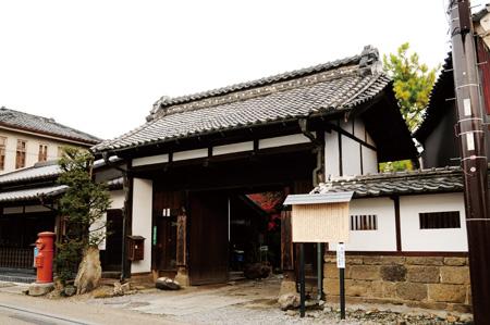 冈田纪念馆・翁岛