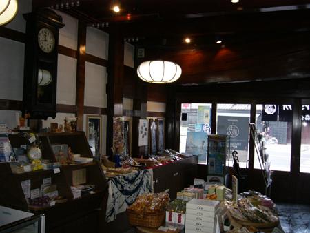 栃木藏之街观光馆