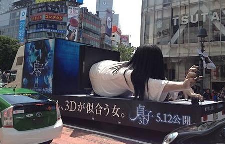 贞子升级4D版 突破你的恐怖底线!