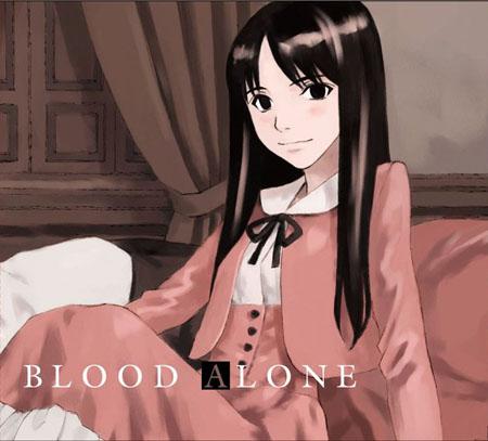 高野真之《BLOOD ALONE》第8卷6月22日发行