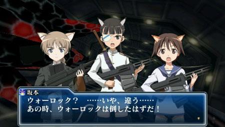 PSP《强袭魔女白银之翼》体验版6月14日配信