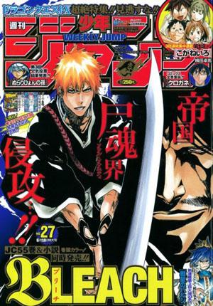 大石浩二《露点犬丸》连载结束 最终卷第11卷8月发售