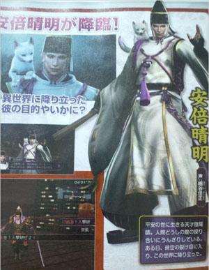 PSP《无双大蛇2 特别版》新角色公开