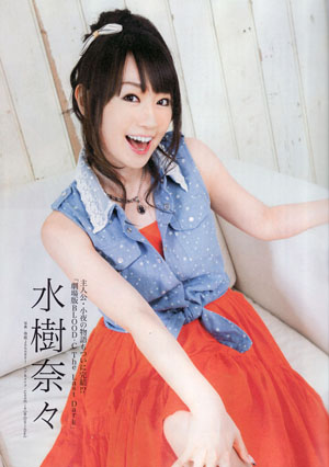水树奈奈第28张单曲《BRIGHT STREAM》8月1日发售