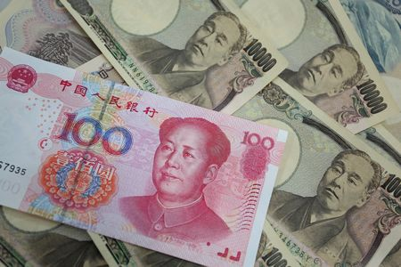 人民币与日元的直接交易开闸