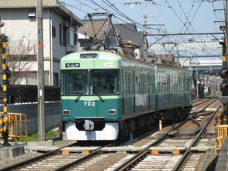 京阪石山坂本线