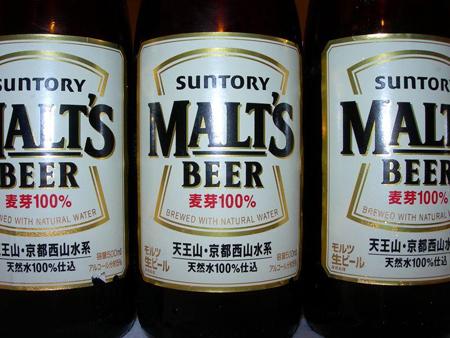 三得利与青岛啤酒将设立合资公司
