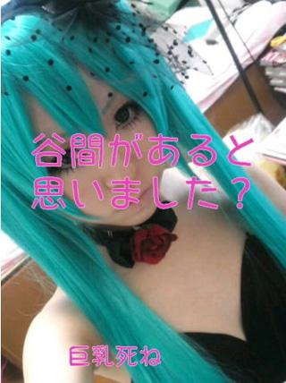 日本推特话题:#女性晒乳沟祭