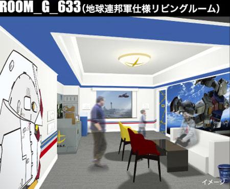 京浜急行电铁将推出高达客房