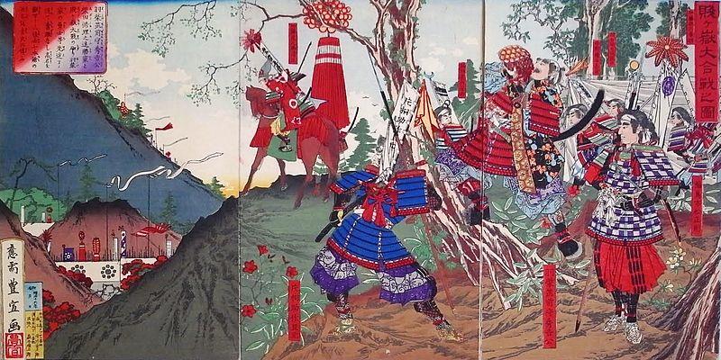 历史聚焦:贱岳之战