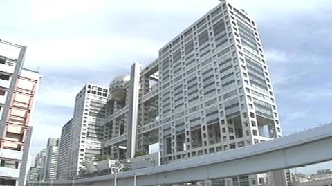 日本富士电视台系统故障误报紧急地震警报