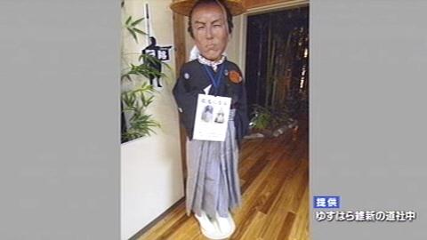 大学讲师盗窃文化会场坂本龙马等身大雕像被捕