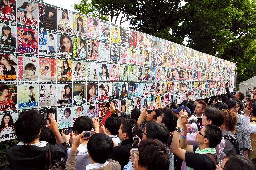 耗53万日元存款投2700票 AKB呼吁粉丝别破产