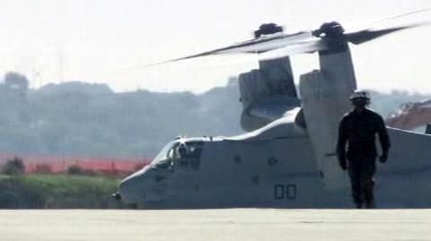 美国向日本提出报告称鱼鹰运输机无不良故障