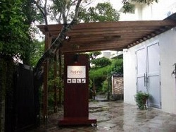 CAFÉ hypno餐厅