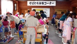 美山长寿荞麦面道场——GOTTSUOSAN亭