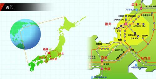 日本全国主要城市至福井的路线及其所需时间
