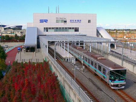 埼玉高速铁道线