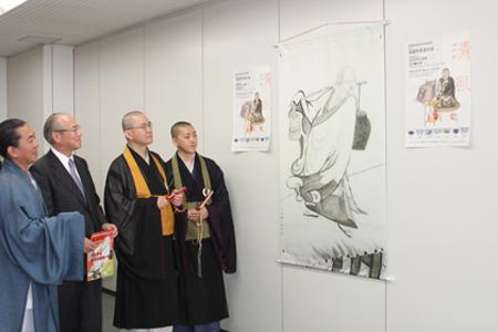 """""""卖茶翁""""逝世250周年 各地举行纪念活动"""