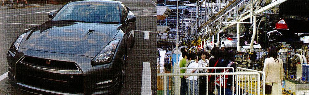 日产汽车有限公司栃木工厂