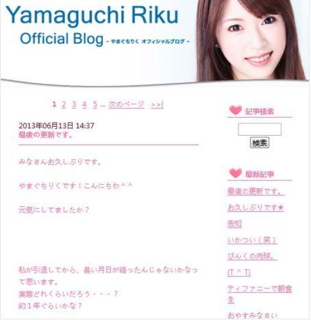 中西里菜姐妹下载_AKB48中西里菜姐妹均拍AV 博客似遗书 - 日本通
