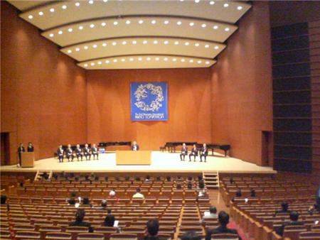 高松国际钢琴大赛