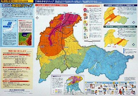 安全都市在富山