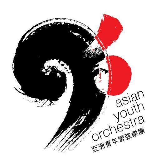 亚洲青年管弦乐团八月登陆大阪