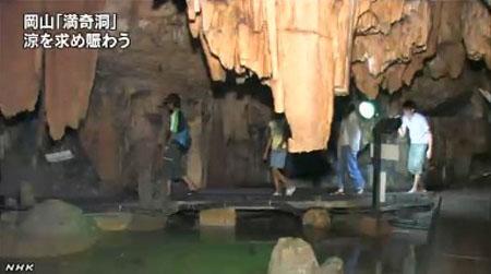 冈山满奇洞夏日纳凉 游客数达去年2倍