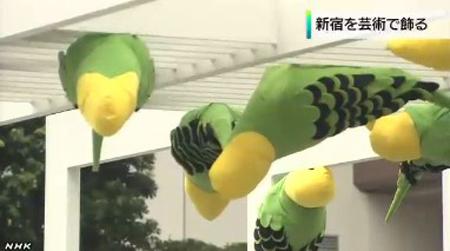 2013新宿创意节开幕 车站周边变身艺术走廊