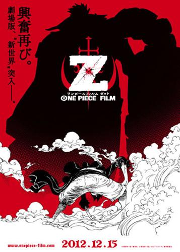 上半年度日本本土电影票房《海贼王》夺冠