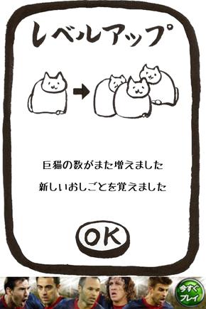 超萌手游《进击的巨猫》-日本动漫_日本动画片龙图片简单大全漫画图片