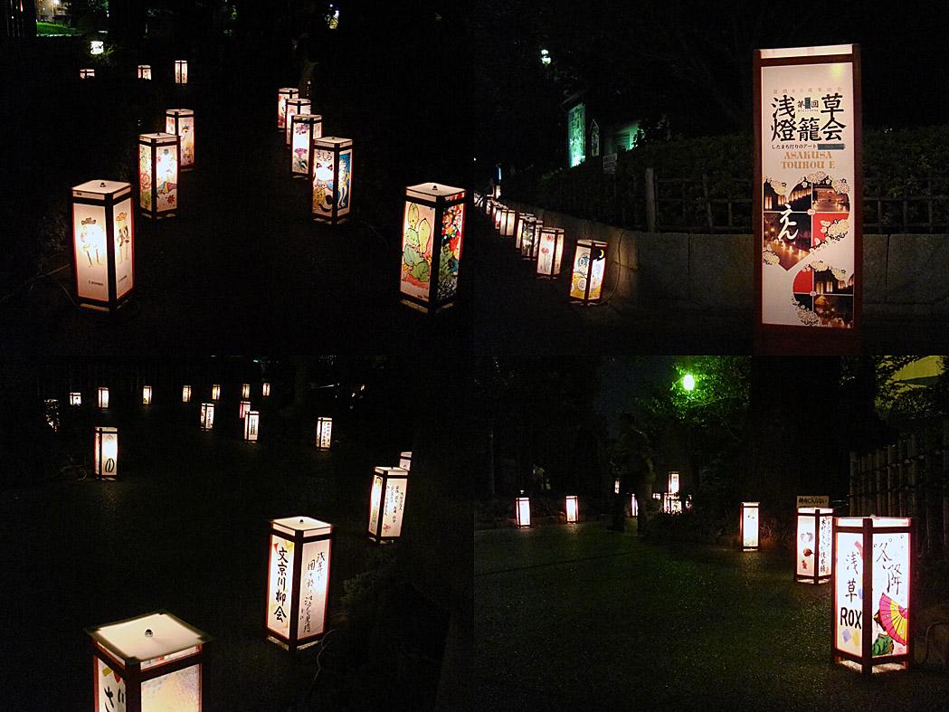 九月秋日祭 浅草灯笼会