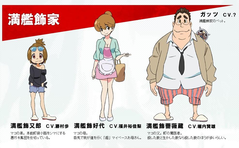《双斩少女》 日本动漫 日本动画片