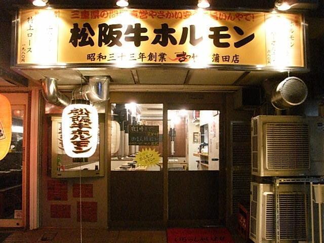 香嫩可口润滑!三重县松阪牛肉的魅力