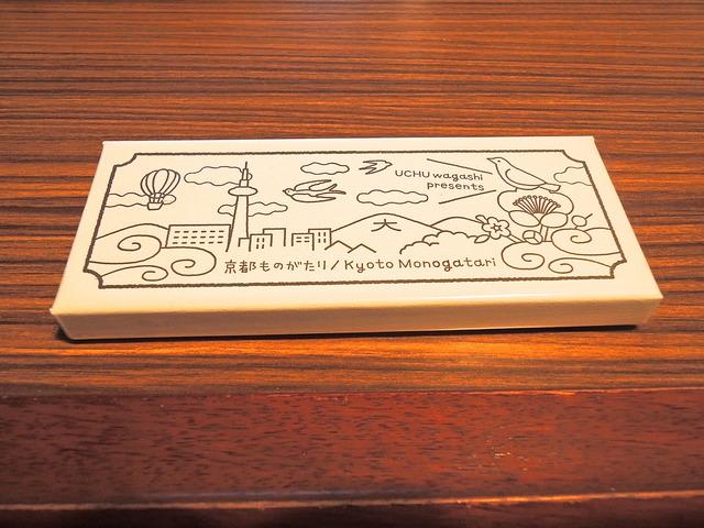 京都现代和式点心店UCHU wagashi