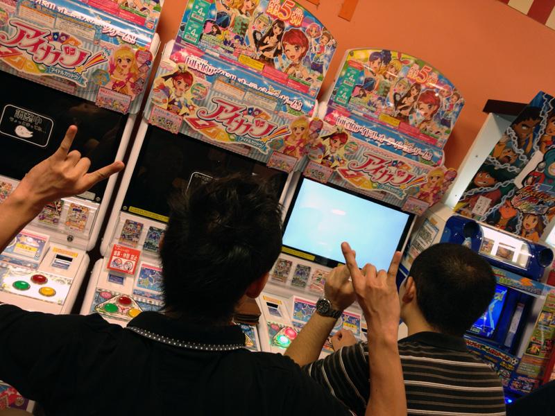 日本 游戏/这些的猥琐大叔的典型表现为:玩幼年向游戏、长时间霸占游戏、...