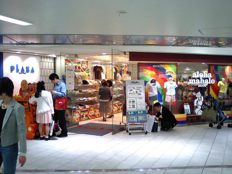 日本网友推荐东京购物好去处