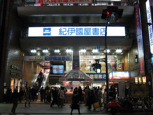 受网上书店影响 日本实体书店15年内消失了8000家