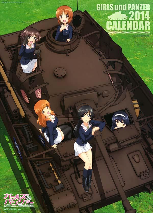 《女生与月历》2014年双少女-日本动漫_日本iwannawanna战车的唱图片