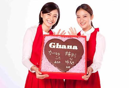 武井咲和长泽雅美再次携手出演巧克力广告